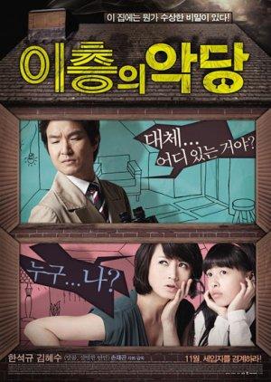 Villain and Widow (2010) poster