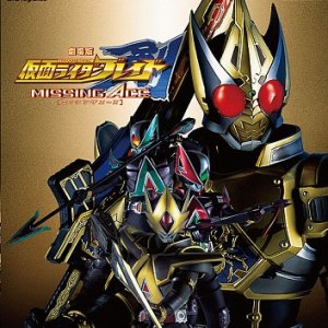 Kamen Rider Blade: Missing Ace (2004) photo