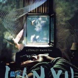 Lan Yu (2001) photo