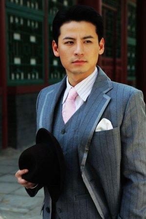Qian  Yong Chen