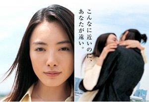 Tokyo Wankei (2004) photo