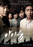 List of South Korean films of 2011