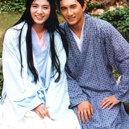 The Butterfly Lovers (1995) photo