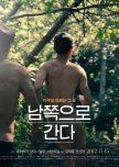 [BL] Korean - Movie