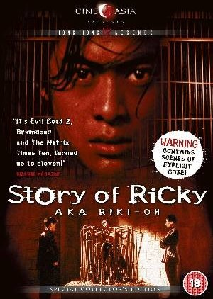 The Story of Ricky (1992) poster