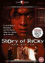 The Story of Ricky (1992) photo