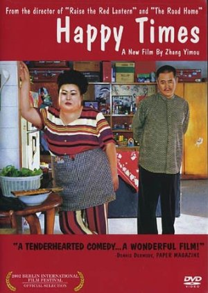 Happy Times (2000) poster