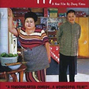 Happy Times (2000) photo