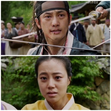 The Princess' Man Episode 10