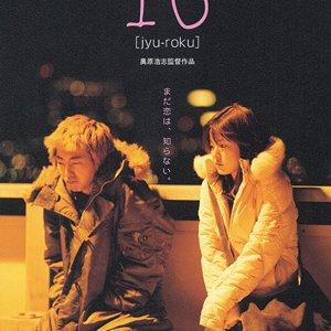 16 (2007) photo