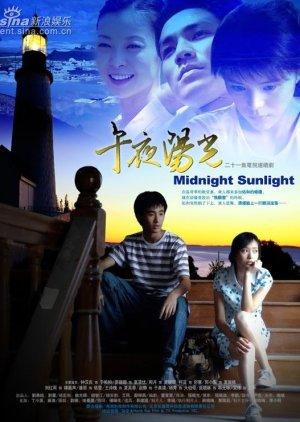 Midnight Sunlight