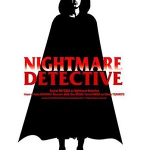 Nightmare Detective (2007) photo