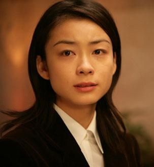 Okamoto Aya in Ima Ai ni Yukimasu Japanese Drama (2005)