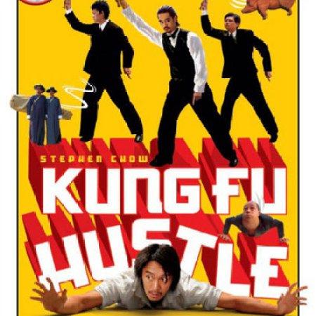 Kung Fu Hustle (2004) photo