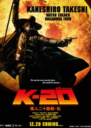 K-20: Legend of the Mask (2008) poster