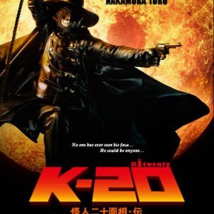 K-20: Legend of the Mask (2008) photo
