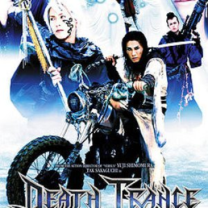 Death Trance (2006) photo