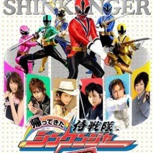 Samurai Sentai Shinkenger Returns: Special Act (2010) photo