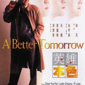 A Better Tomorrow (1986) photo