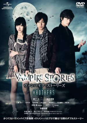 Vampire Stories Brothers