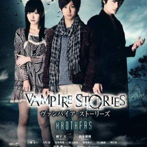 Vampire Stories Brothers (2011) photo