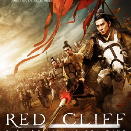 Red Cliff (2008) photo