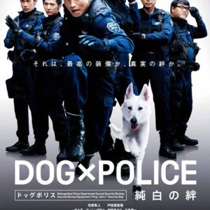 DOG x POLICE: The K-9 Force (2011) photo