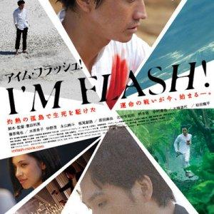 I'm Flash! (2012) photo