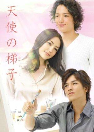 Tenshi no Hashigo (2006) poster