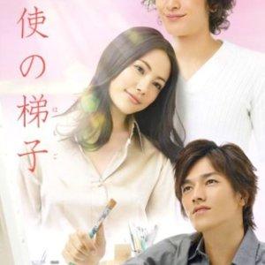 Tenshi no Hashigo (2006) photo