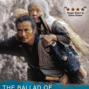 The Ballad of Narayama (1983) photo
