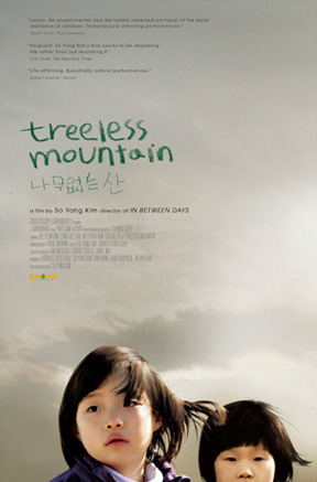 Treeless Mountain (2009) poster