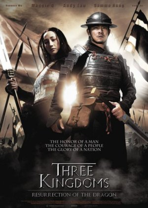 Three Kingdoms: Resurrection of the Dragon (2008) poster
