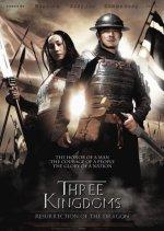 Three Kingdoms: Resurrection of the Dragon (2008) photo