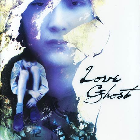 Love Ghost (2001) photo