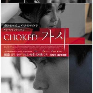 Choked (2012) photo