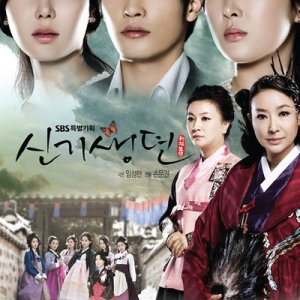 New Tales of Gisaeng Episode 8