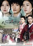 Dramas that I can't Forget