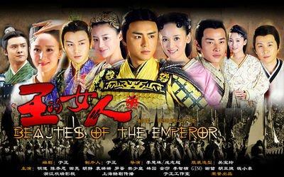 Beauties of the Emperor (2012) photo