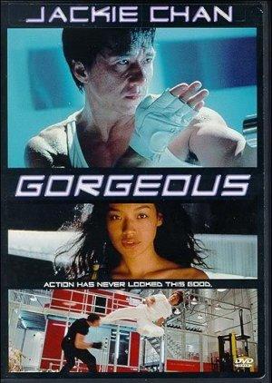 Gorgeous (1999) poster
