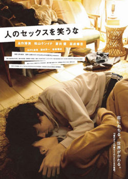 Don't Laugh at My Romance (2008) poster