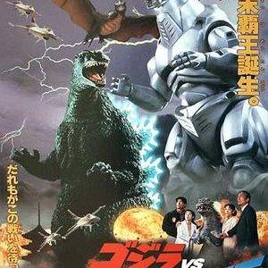 Godzilla vs. Mechagodzilla (1993) photo