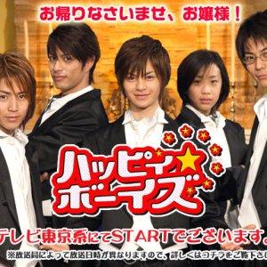 Happy Boys (2007) photo