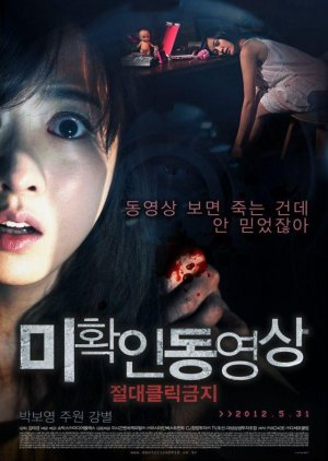 Don't Click (2012) poster