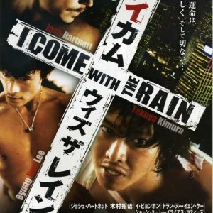 I Come With the Rain (2008) photo