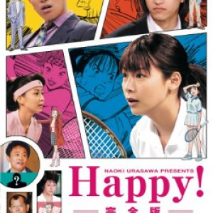 Happy! (2006) photo