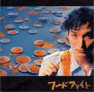 Food Fight (2000) photo