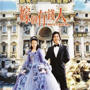Marry a Rich Man (2002) photo