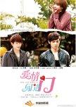 Favorite Taiwan Drama