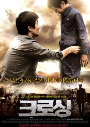 Crossing (2008) poster